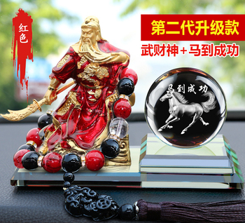 TOP COOL HOME SHOP CAR Efficacious Talisman Martial God of wealth Guan gong Guandi HORSE Crystal GOOD LUCK FENG SHUI statue