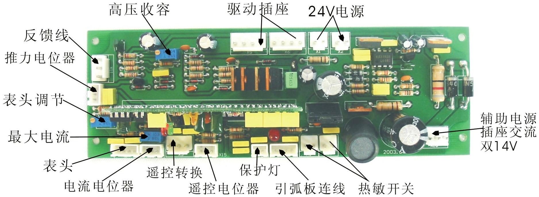 electric welding machine inverter dc manual welding parts zx7 mos inverter welding machine  [ 1876 x 688 Pixel ]