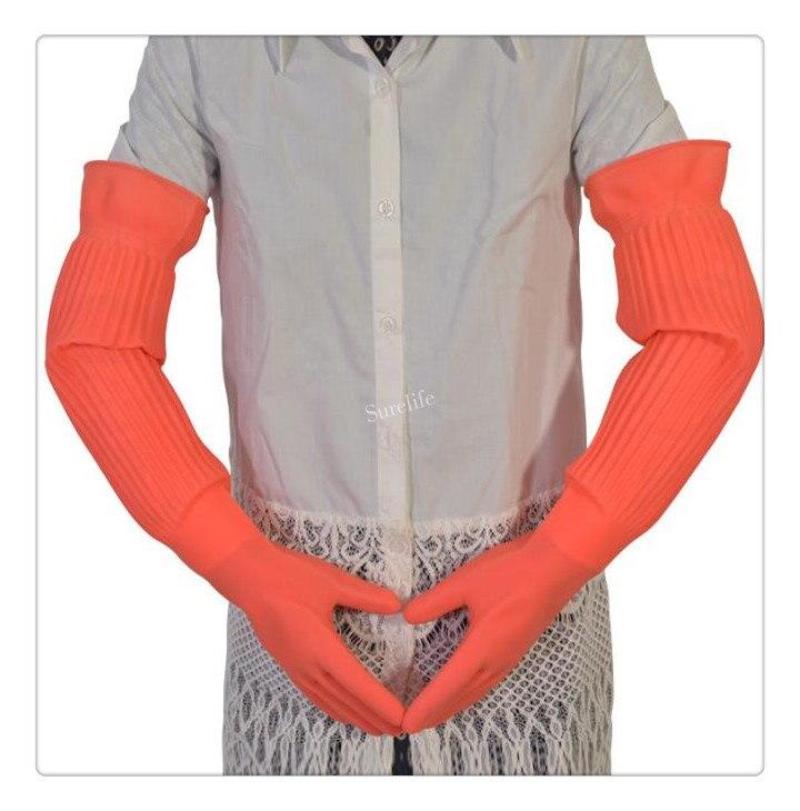 56cm Lengthen ultra long waterproof rubber gloves bowl dish latex gloves Rubber gloves