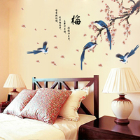 New magpies plum bedroom TV wall in the sitting room background wall paper stickers stickers of the head of a bed