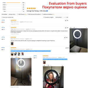 Image 5 - samtian ring lamp 18 inch ring light with tripod makeup mirror phone clip ring lamps dimmable 5500K for Youtube ringlight