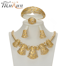 MUKUN Jewelry Sets African Beads Set For Women Wedding Luxury Turkish Ethiopian Nigerian Gold Color Bridal