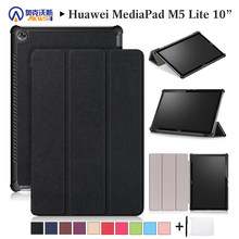 Walkers Case for New Huawei M5 Lite10 Inch Tablet for MediaPad M5 Lite 10.1 BAH2-L09/W19 DL-AL09 Smart Cover Case Black+gift(China)