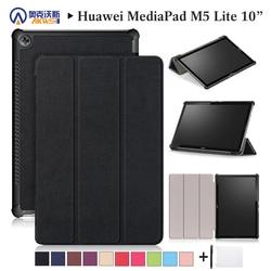 Walkers Case for New Huawei M5 Lite10 Inch Tablet for MediaPad M5 Lite 10.1 BAH2-L09/W19 DL-AL09 Smart Cover Case Black+gift