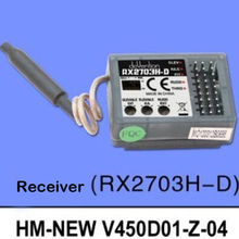 RX270H-D Receiver Hex Six-axis Receiver RX For Walkera V450D
