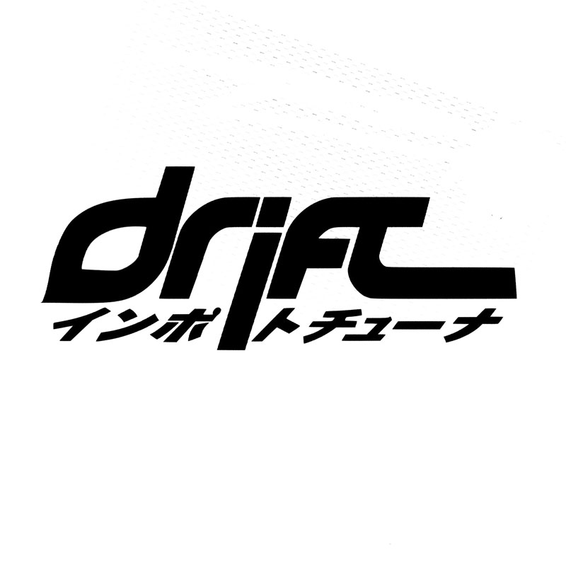 15.2*6CM Japanese Writing Text DRIFT Fashion Car Decal Car Styling Stickers Accessories Black/Silver C9-0266