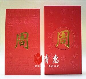 Image 1 - 送料 shippin50pcs/ロット人格大サイズ赤パケット姓カスタマイズ封筒中国名ファミリ名の結婚式の封筒