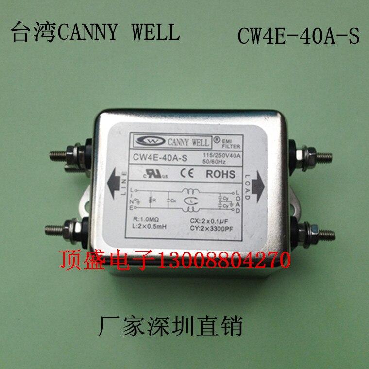 все цены на  (1pcs/lot) CW4E-40A-S Taiwan WELL CANNY AC 40A EMI 110-250V power filter  онлайн