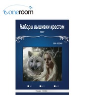 Girl And White Wolf 2016 Home Decor Counted 14ct White Canvas Similar DMC Cross Stitch Kits