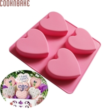 Handmade cake biscuit DIY kitchen bakeware tools silicone pastry molds 4 lattices heart soap mould wholesale