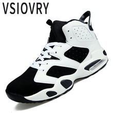 0afe9232d2d1cc VSIOVRY New Men Basketball Shoes For Women Outdoor Trainers Sports Ankle  Boots Air Cushion Anti-
