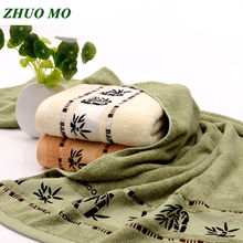 New Bamboo Fiber Bath Towel 70x140cm Super Soft Absorbent 3 color Beach Spa Salon Free shipping