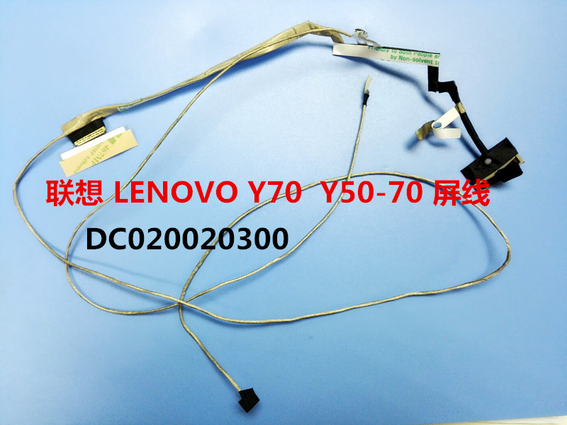 NEW LCD Screen Video Cable For LENOVO IdeaPad Y70 Y70-70 DC020020300