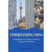 Understanding China: Instroduction to chinas history society and culture