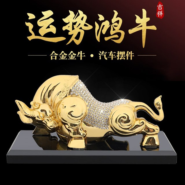 TOP COOL HOME OFFICE SHOP CAR Talisman Protection # Money Drawing GOOD LUCK  Safe gold cattle bull Taurus FENG SHUI statue