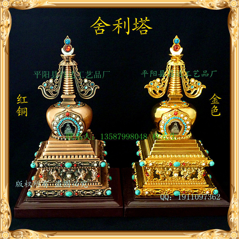 Online Get Cheap Buddha Altar -aliexpress.com | Alibaba Group Buddhistischer Altar Als Deko