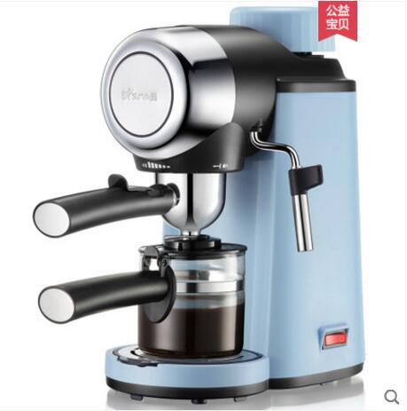 Máquina de café hogar comercial goteo automático Mini máquina de café instantáneo americano contiene 220 V
