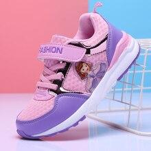 รองเท้าเด็กสำหรับสาวสาวฤดูใบไม้ผลิรองเท้าผ้าใบเด็กวัยหัดเดิน princesa sofia sport sapatos crianca buty sportowe dla dzieci เด็กผู้หญิง