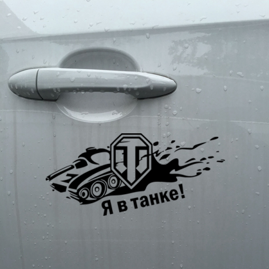Versioni rus WORLD OF TANKS Stickers Vinyl Decal Interesante për Makinë Motoçikletë Off-Road Styling mbulon deket e aksesorëve