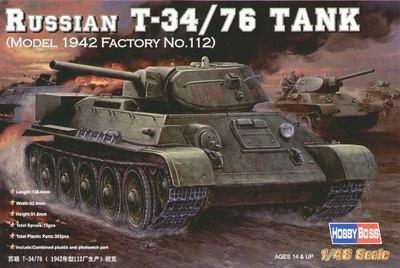 Hobby Boss 1/48 84806 Russia T-34/76 Tank 1942 Plastic Model Kit
