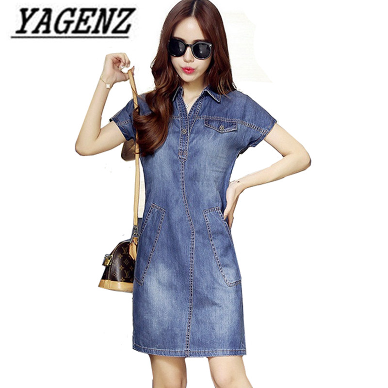 fe1fc6165db2 2018 Summer New Women Jeans Dress Korean Casual Short-sleeved Slim Pocket Denim  Dress Sexy. US $16.06. MISSKY 2019 Fashion HOT style Women Large Size ...