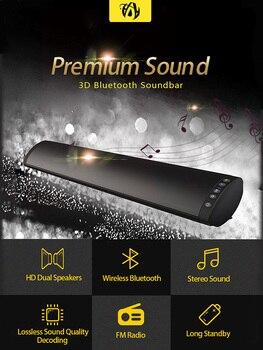 Column 20W Wireless Bluetooth Speaker Soundbar Speaker TV Sound Bar TF USB FM Support 3.5mm Fiber RCA With Wall Mount for Home