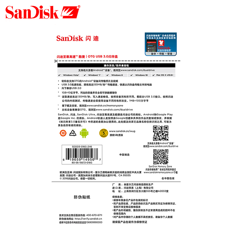 Sandisk SDDD3 двойной флэш-накопитель USB OTG 64 ГБ ручка накопители 16 ГБ high speed 150 м/с PenDrives 32 ГБ OTG USB 3,0 128 ГБ интерфейсом USB