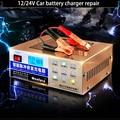 Новые 110 В/220 В Автоматический Электрический Автомобиль Зарядное Устройство Умный Ремонт Импульса Зарядное Устройство Типа 12 В/24 В 6AH-200AH MF-2C