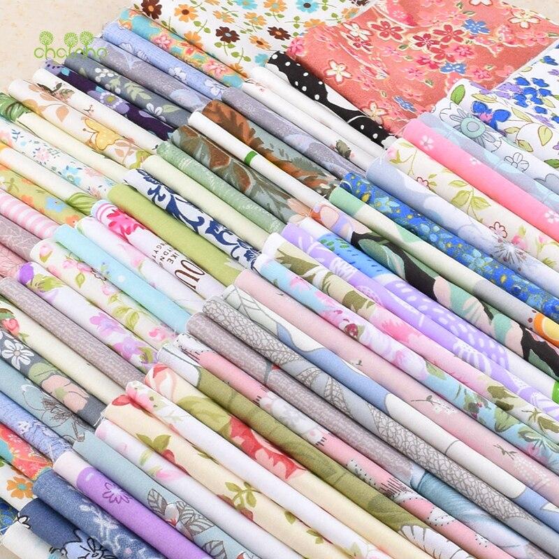 Chainho, случайные цветочные, геометрические и мультфильм саржа лоскутное изделие из хлопчатобумажной ткани, для DIY квилтинга и шитья, жир четвертей материал, CP011, 20x25 см