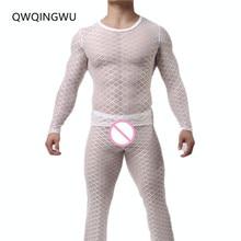 Sexy Men Undershirt Underwear Long Sleeves O-Neck Mesh Fishnet Transparent Sleepwear Nightwear Undershirts
