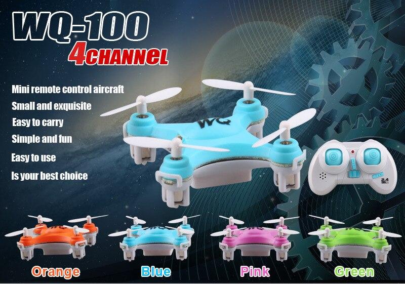 محدود United محور quadcopter 11