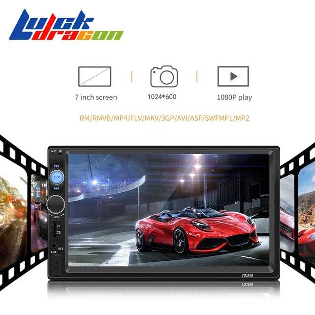 Автомобиль радио 2Din авто Bluetooth USB/TF/FM камера резервного копирования мониторы Новый Capactive HD экран/Высокая цифровой дистанционное управление/Ipod link