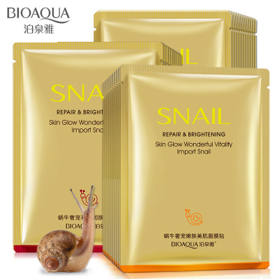 Bioaqua Original Korean Cosmetics Snail Moisturizing Mask, Moisturizing Invisible Cosmetics, Skin Care Products, Algae Mask
