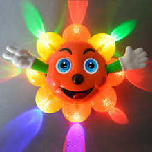 Buy Baby Toys Infant 3D lighting sunflowers Electric Toy with Music & Light Learning Toys for Children Xmas Gifts directly from merchant!