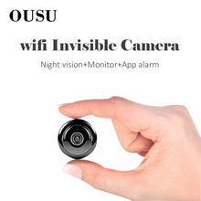 OUSU Invisible camara IP Camera wifi mini kamera CCTV Wireless Cam Infrared Night Vision Video Surveillance Home Security