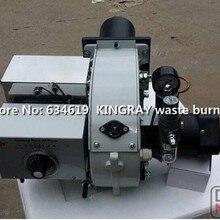50 кВт Многотопливный отработанный масляный обогреватель промышленный б/у моторное масло горелка используется для приготовления дизельного топлива гидравлическая масляная котельная горелка