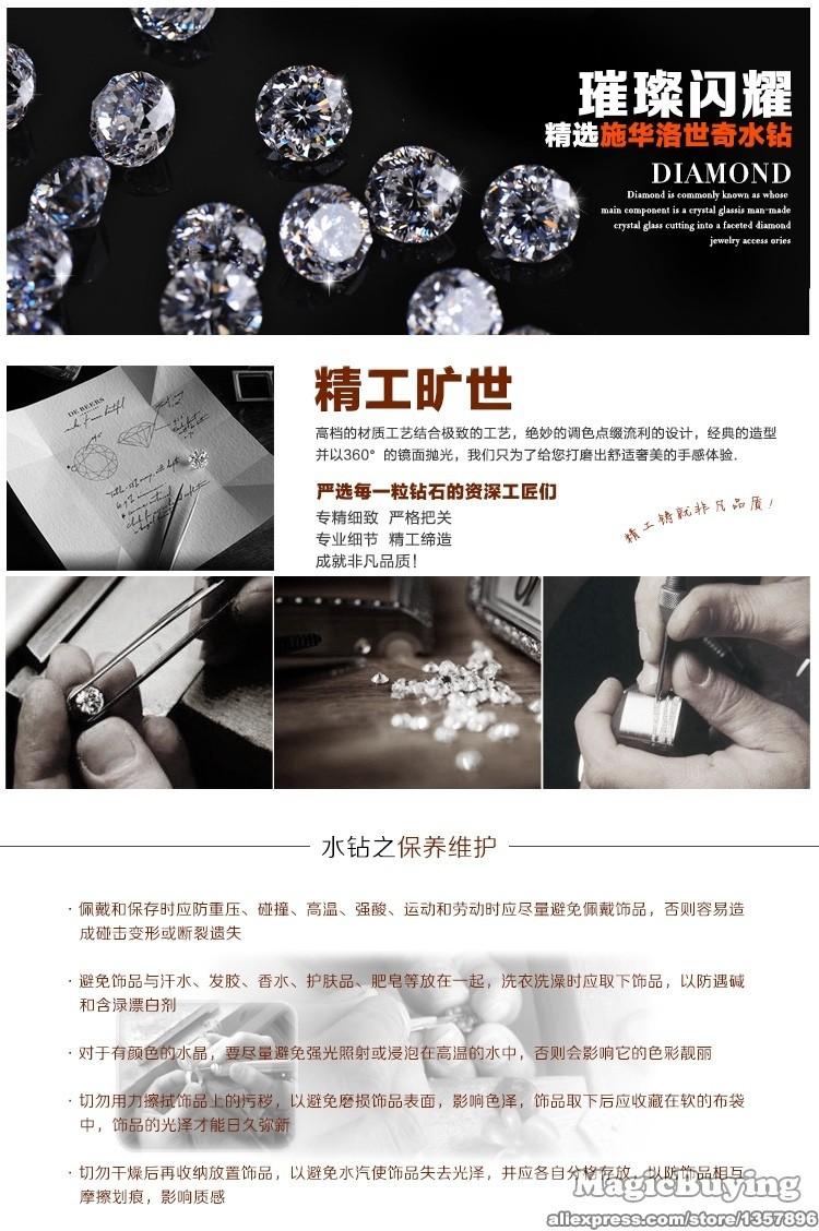 0 diamond case  _014_out