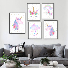 Full Square 5d Diy Diamond Painting Cartoon unicorn Diamant flower Embroidery cloud Home Mosaic Decor kids Z29