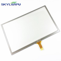 skylarpu 120mm*73mm New 5-inch Touch screen for GARMIN nuvi 1450 1450T 1450TV GPS Touch screen digitizer panel replacement