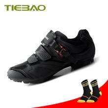 TIEBAO Men Cycling Shoes men Mountain Bike Breathable Non-slip MTB Riding Bicycle Outdoor Sneakers women zapatos ciclismo