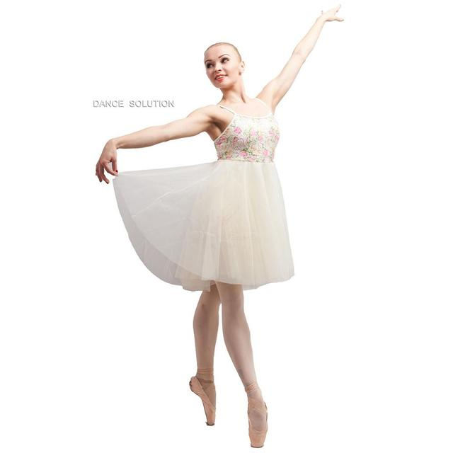 Ivory White Ballet Dress Sequin Bodice Dance Wear Lyrical and Contemporary  Costumes Stage Clothes For Female Singers 17001 2e2603124420