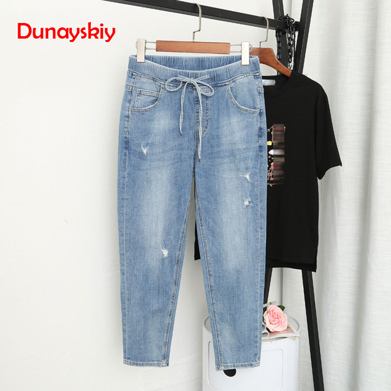 L-5XL Boyfriend   Jeans   Women With High Waist Harem Pants Plus Size Mom   Jeans   Streetwear Casual Elastic Vintage   Jeans   Femme