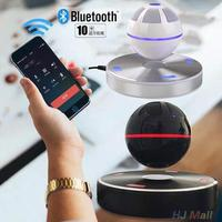 Universal Magnetic Levitating Floating Maglev Stereo Bluetooth 4 1 Speaker White