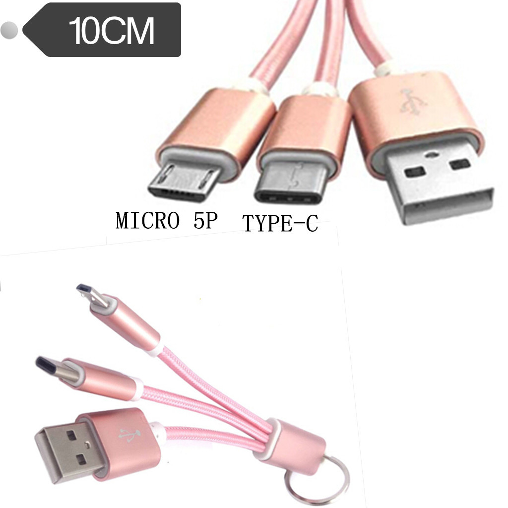 2in1 Dual Type C Male To Usb Male Keychain Splitter Charging Data Cable Cord Computer & Office