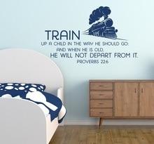 聖書詩箴言 226 ような人格ビニール壁デカール少年少女寝室リビングルーム家の装飾壁紙 ER48