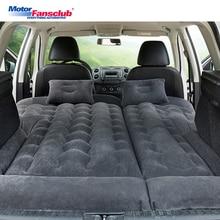 164*132 cm SUV lit de voyage de voiture gonflable Camping matelas d'air réglable housse de siège oreiller flocage tissu aérer les enfants en plein Air
