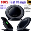 Original Qi Real Fast Wireless Charger Pad For Samsung Galaxy S6 edge Plus S7 S7 Edge S8 S8+ Plus / Note 5 7 Wireless Charger