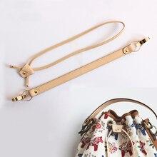 YESIKIMI сумка Аксессуары для бретелей на шнурке для сумки-ведра хорошего качества из натуральной кожи золотой крючок сумка ремешок для роскошной сумки
