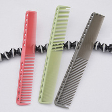 Hairdressing Hair Stylist Salon Carbon Combs Kit Silicon Carbon Anti Static Profesional Barber Combs