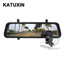 цена на Car DVR Dual Lens Dash Cam Parking monitor Rear view Mirror camera 9.66'' Touch Screen 1080P Driving Recorder KATUXIN R9